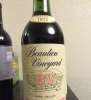 1974  * Rare *** BV * Beaulieu Vin.* Private Reserve* (5-Stars-M.B.)  - NapaValley